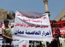 """""""إخوان الأردن"""" يهاجمون القصر الملكي ويدعون إلى بدء الإصلاحات منه"""