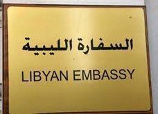 عشرات الليبيين يهاجمون سفارة بلادهم في عمان ويشتبكون مع الأمن الأردني