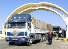 مسؤول أردني يقول أن الحدود العراقية مفتوحة لدخول شاحنات الخضار الأردنية وآخر يؤكد العكس