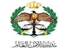نائب مدير الأمن العام الأردني : ضبطنا 65740ألف مطلوب خطر خلال 8 شهور
