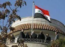 إعتصام أمام السفارة العراقية بعمّان للمطالبة بالإفراج عن المعتقلين السياسيين في العراق