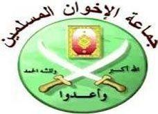 """إخوان الأردن ينتقدون """" تدخل """" الديوان الملكي في الإنتخابات البرلمانية المقبلة"""