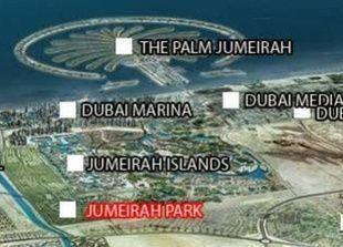نصف مليار درهم عقد أرابتك ولوتاه لتنفيذ فيلات لنخيل الإماراتية