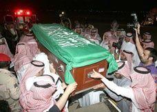 اعتقال المشتبه بهم في قتل دبلوماسي سعودي في بنجلادش