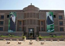"""جامعي سعودي """"يحارب الفساد"""" ببحث مسروق"""