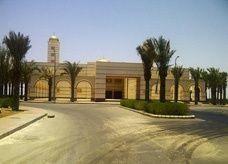 السعودية: موبايلي توقع عقد مع شركة إعمار المدينة الاقتصادية