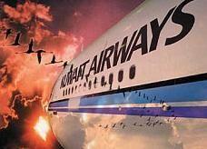 الكويت تعيد هيكلة خطوطها الجوية تمهيداً للخصخصة