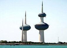 الكويت: هيئة الاستثمار قادرة على تحمل أزمة منطقة اليور