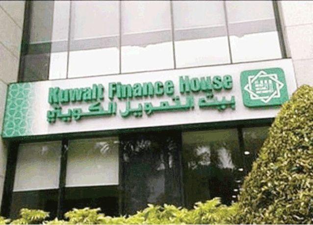 بيت التمويل الكويتي يتبنى خيار المستشار بضرورة إعادة هيكلة بيتك - ماليزيا