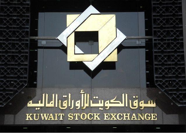 التخصيص الكويتية تعتزم تخفيض رأسمالها 17%