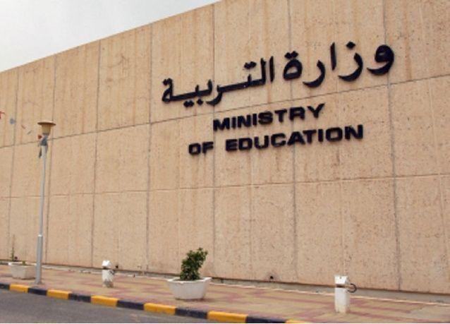 وزارة التربية الكويتية تطلب معلمين ومعلمات من مصر والأردن وتونس