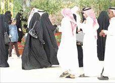 """""""الشارع"""" آخر خيارات الكويتيين للتعارف بقصد الزواج"""