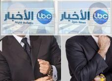 تسريح 400 موظف في قناة LBCI، أي ما يعادل 90% من العاملين فيها.