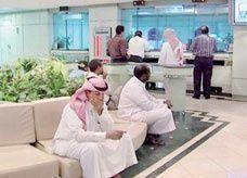 السعوديون فالإماراتيون ثم الكويتيون الأكثر اقتراضاً خليجياً