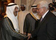 قريباً سفارة فلسطين في الكويت.. بعد قطيعة دامت قرابة 22 عاماً