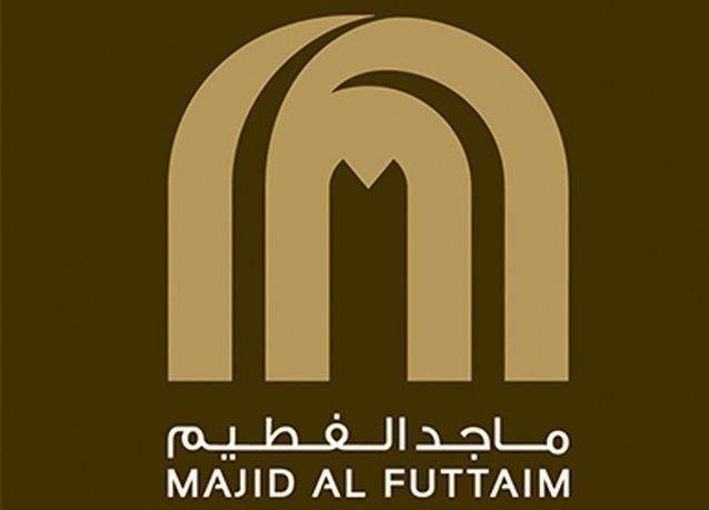 ماجد الفطيم الإماراتية تسجل نمواً قوياً في 2015 نتيجة مشاريع توسعية وجديدة