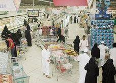 """وزارة التجارة السعودية تشهّر بالمخالفين من التجار على """"تويتر"""""""