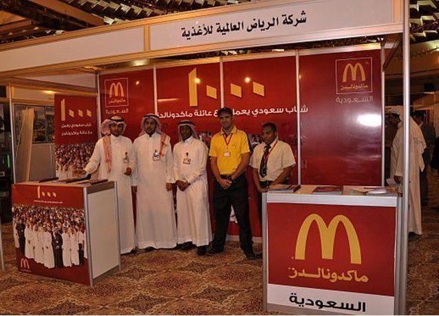 افتتاح 7 مطاعم ماكدونالدز جديدة بالسعودية