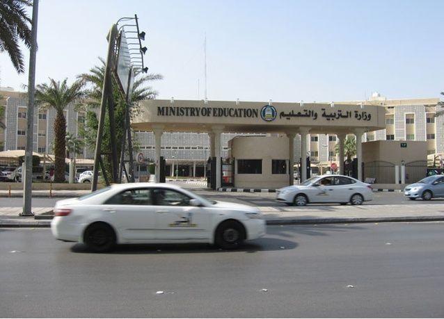 وزارة التربية السعودية: تثبيت المعلمات في أماكنهن والمعلمين حسب الاحتياج