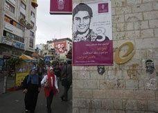 """حماس تمنع نشر صور محمد عساف نجم """"أراب آيدول"""" في غزة"""
