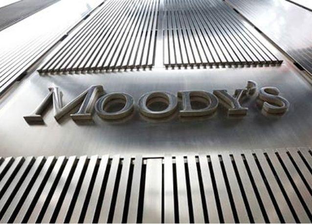 موديز تحتفظ بنظرتها المستقبلية المستقرة للنظام المصرفي السعودي