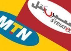 سوريا ترفع تكلفة المكالمات لتركيا عشرات الأضعاف
