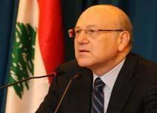 افتتاح المؤتمر المصرفي العربي السنوي 2012 في بيروت