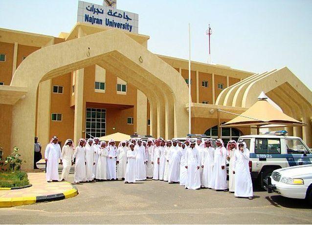 جامعة سعودية تهدد مغرد اتهمها بدفع 7.5 مليون ريال رشوة