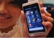 نوكيا تعترف بفك تشفير البيانات الآمنة في هواتفها