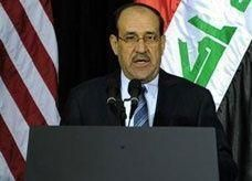 """العراق يصف تركيا بـ """"دولة معادية"""" مع تدهور العلاقات"""