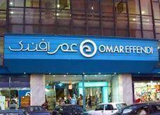 مسؤول: تعثر بعض المشروعات السعودية في مصر يعود لتعقيدات إدارية