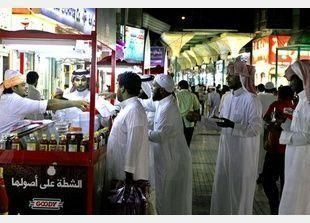 وزارة العمل السعودية تطلق برنامج الفحص المهني للعمالة قريباً