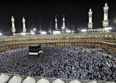 إنشاء مدينة حجاج على مقربة من المسجد النبوي