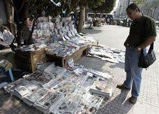 احتجاب صحف مستقلة وحزبية بمصر احتجاجاً على الإعلان الدستوري