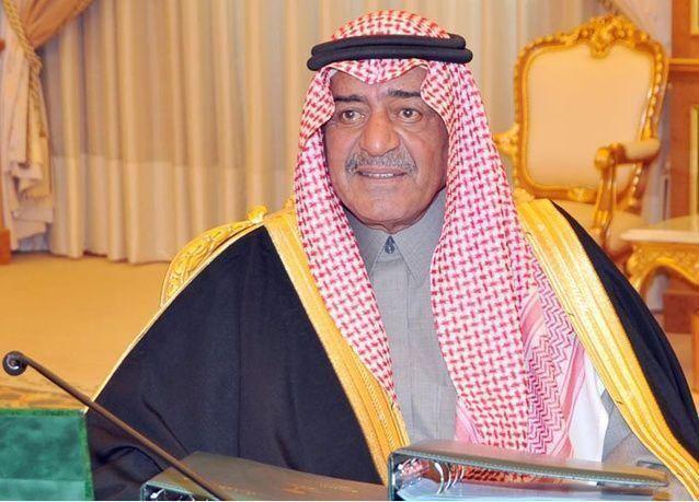 تعيين الأمير مقرن بن عبد العزيز ولياً لولي عهد السعودية