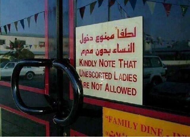 مقاطعة محلات تمنع دخول النساء.. تقسم السعوديين على تويتر