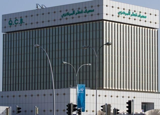 المركزي القطري يلغي المزاد الشهري لأذون الخزانة