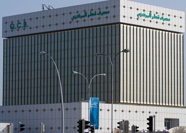 البنوك القطرية تبحث مع البنك المركزي خفض سعر الريبو