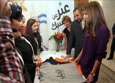 فلسطين تفوز بمسابقة انجاز العرب السنوية لرائدي الأعمال 2011