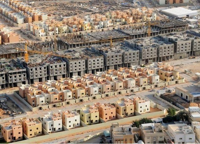 وزارة التجارة السعودية توقف شركة عقارية