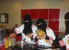 """السعودية: """"التسليف"""" يمول العاملات من منازلهن بـ50 ألف ريال"""