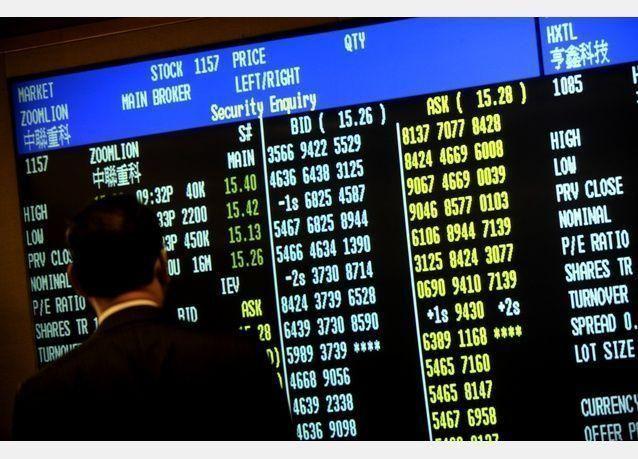 الأسهم الأوروبية تتراجع مع هبوط البورصة البريطانية