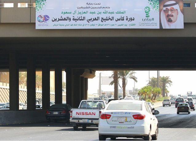 السعودية: مهلة حتى نوفمبر لإلزام تجارة إطارات السيارات بمواصفات جديدة