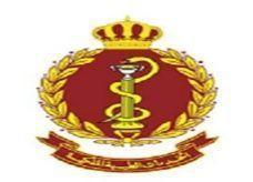 الأردن يدرب الكوادر الطبية الليبية