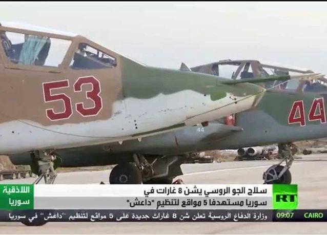 سوريا: مطار اللاذقية لا يزال يعمل داخلياً رغم الطلعات الروسية المكثفة