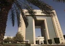 سابك السعودية تحقق أرباحاً قياسية في الربع الثالث
