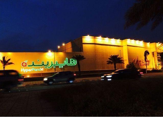 بنده للتجزئة التابعة لصافولا السعودية تعتزم فتح 16 فرعاً جديداً في مصر