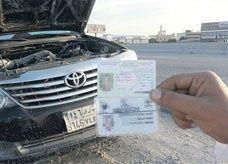 """صحيفة سعودية: موظفو """"ساهر"""" أجانب"""