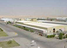 """مدينة """"سلوى"""" الصناعية في السعودية تستوعب 10 آلاف مصنع وتوفر 600 ألف وظيفة"""