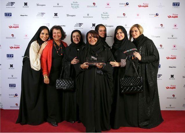 الكشف عن أسماء الفائزات بجوائز المرأة العربية في السعودية 2014